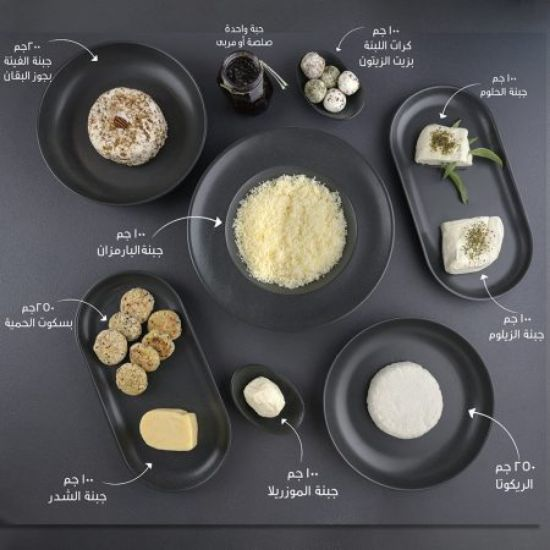 Picture of Assorted Laziza Package 1