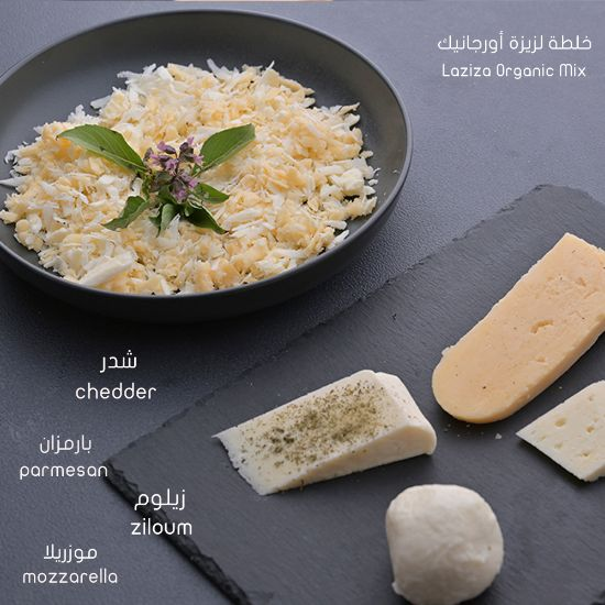 Picture of Laziza mix For Pizza & Pastry